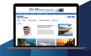 Advertise_Seatrade_Maritime_News_Marketing_Services.jpg