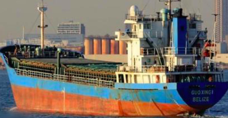 Chinese Cargoship Guo Xing 1 Sinks Off Japan 13 Missing Seatrade Maritime
