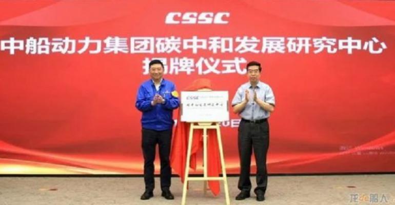 CSSC carbon neutral centre (002).jpg