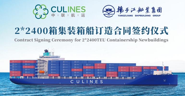 CULines Yangzijiang (002).png