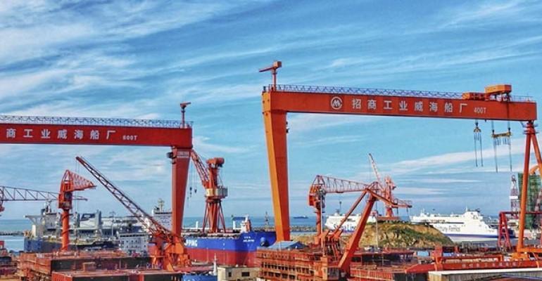 China Merchants Weihai shipyard.jpg