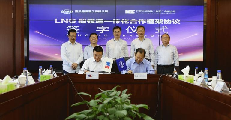 Cosco Shipping HI- Hudong Zhonghua-1.jpg