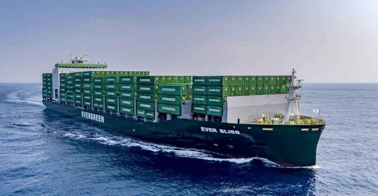 Evergreen vessel.jpeg