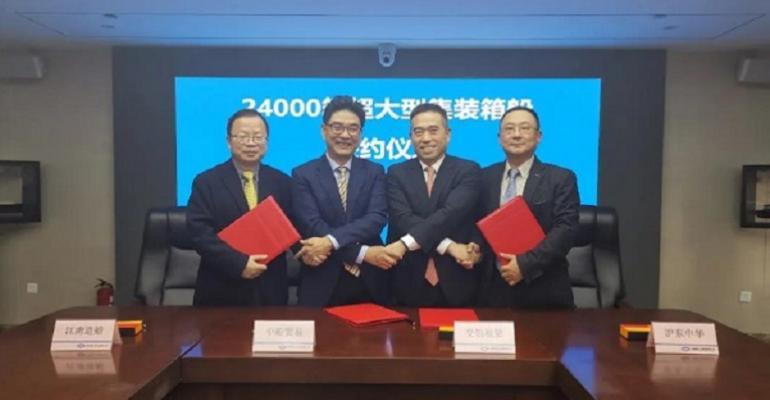 Hudong zhonghua Jiangnan BOC (002).jpg