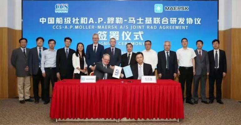 Maersk CCS decarbonisation agreement (002).jpg