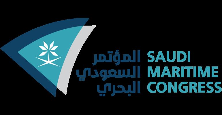 Saudi Maritime Congress 2020