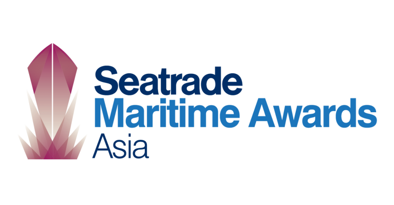 Seatrade Maritime Awards Asia