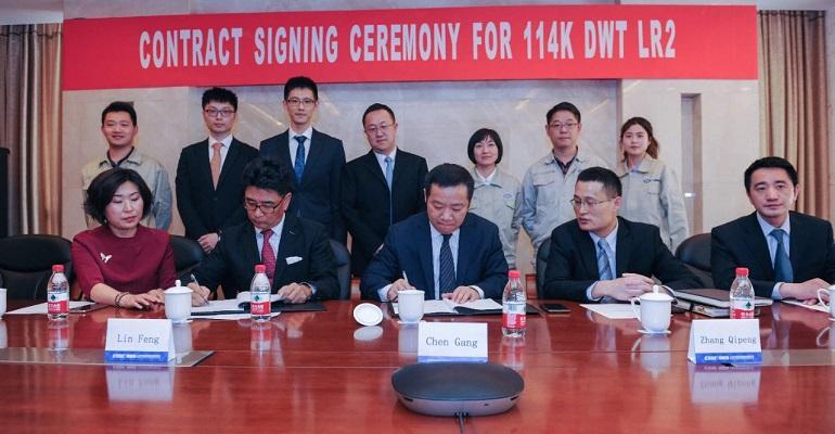 Waigaoqiao signing.JPG