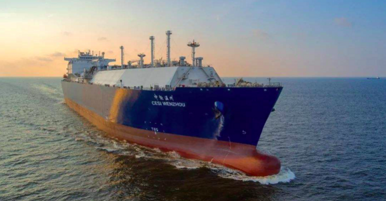 cosco shipping energy lng carrier.png