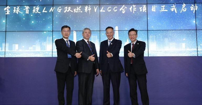 dsic cosoc shipping lng vlcc (002).jpg