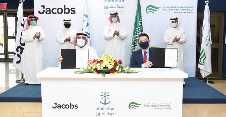 saudiglobalportssigning.jpg