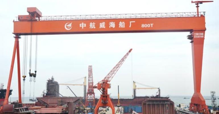 AVIC weihai shipyard (002)