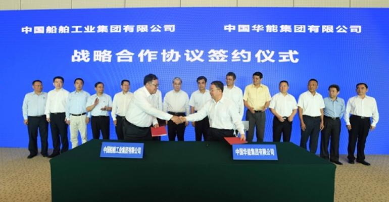 China Huaneng CSSC