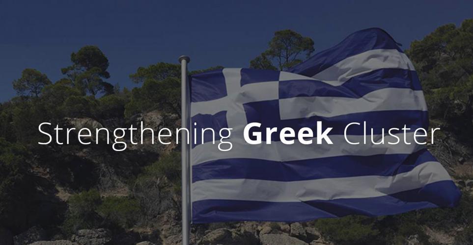Hellas Maritime 2020