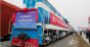 cosco shippingmaersk train for Ningbo-zhoushan to Nanchang (002).png