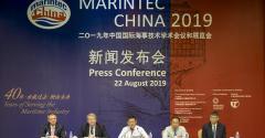 marintecchina press release