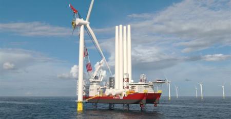 ABS wind vessel.jpg