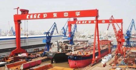 Hudong zhonghua shipyard (002).jpg