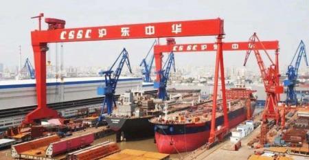 Hudong zhonghua shipyard.jpg
