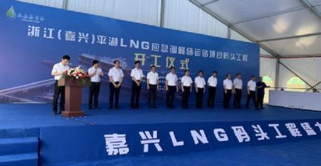 Jiangxing LNG terminal_ (002).jpg
