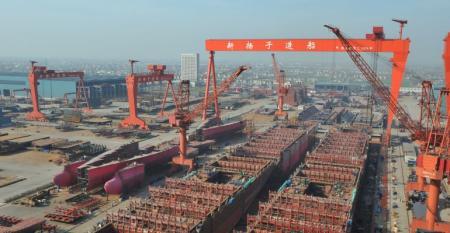 Yangzijiang yard.jpg