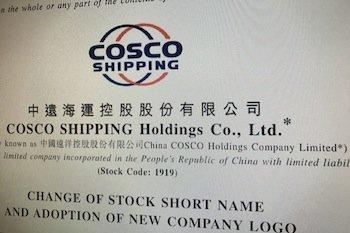 CS Holdings